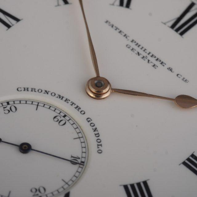 1905 Patek Philippe Chronometro Gondolo